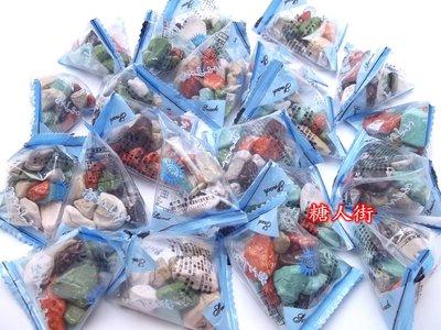 【糖人街】石頭巧克力 300公克95元