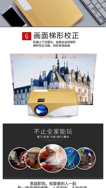 ?需要请内洽(純投影)智能手機投影機 5800lm 手機投影儀/無須電源投影機/家庭娛樂/放大鏡/免安裝投影/微型投影