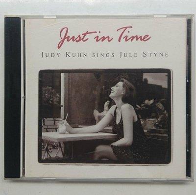 Just in Time Judy Kuhn Sings Jule Styne 茱蒂蔻兒 風中奇緣電影主唱 1994年 滾石發行