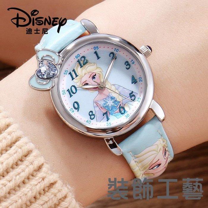 迪士尼冰雪奇緣兒童手錶 艾莎公主女孩防水石英錶女童小學生198