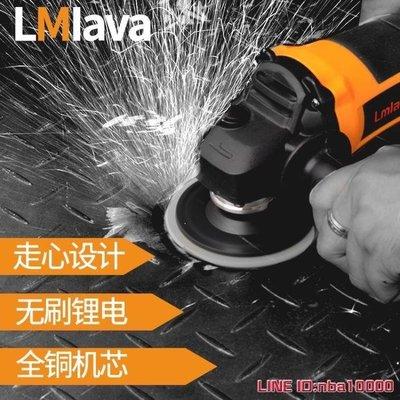 ZIHOPE 切割機LMLAVA無刷鋰電角磨機充電式多功能拋光機切割機打磨機角向磨光機ZI812