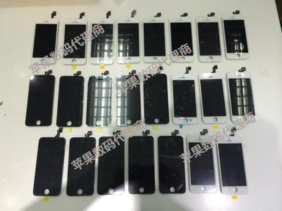 現貨 附視訊教學 批發iphone5s總成 iphone5s液晶總成iphone5s螢幕總成
