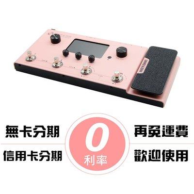 ☆唐尼樂器︵☆分期免運 HOTONE AMPERO 粉紅限定版 電吉他 地板型 音箱模擬 綜合效果器/錄音介面