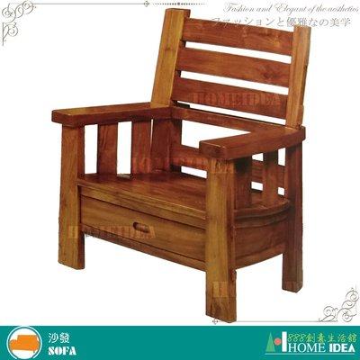 『888創意生活館』346-C5-002-01大三橫柚木-主人椅$7,700元(11-3皮沙發布沙發組L型修)台中家具