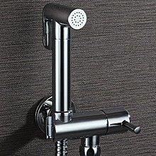 全銅增壓清洗器馬桶噴槍洗屁生理沖洗器按壓式把手蓮蓬A款