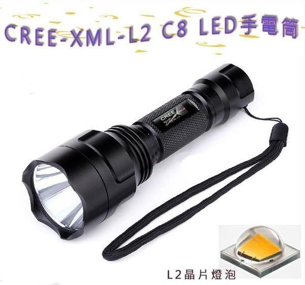 世界亮(保護版全配組) 美國正廠 CREE XM-L2 C8 1200流明 深光鋁杯強光戰術手電筒.戶外生存遊戲軍事照明