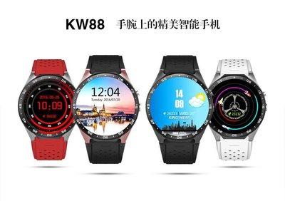 KW88 智慧心率手錶 android 可插SIM卡  KW18升級3G版 智慧手錶 安卓系統四核心 支持WIFI 3G
