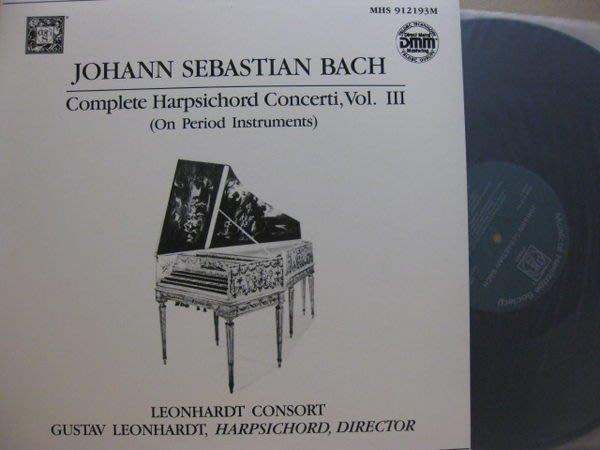 A197*MHS數位*美版黑膠*Bach: Complete Harpsichord Concertie*Leonhardt Consort*NM
