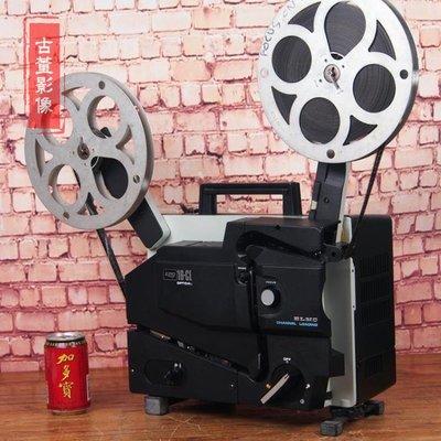 百寶軒 60後懷舊愛爾莫Elmo16-CL16毫米16mm電影機放映機38mm廣角鏡頭 ZG3585