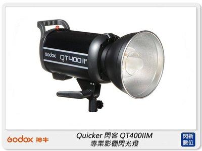☆閃新☆GODOX 神牛 QT400IIM Quicker 閃客 110V 高速回電 專業影棚閃光燈 攝影燈(公司貨)