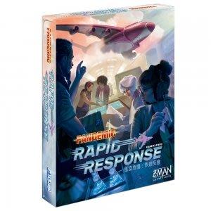 大安殿實體店面 瘟疫危機:快速反應 Pandemic: Rapid Response 附贈牌套 繁體中文正版益智桌上遊戲