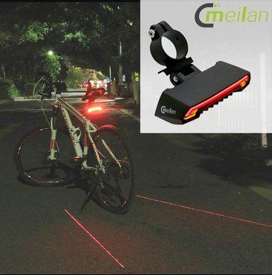 【速度公園】MEILAN X5 無線遙控 方向燈-後燈 警示燈 煞車燈 安全距離顯示 雷射激光 LED 尾燈 自行車