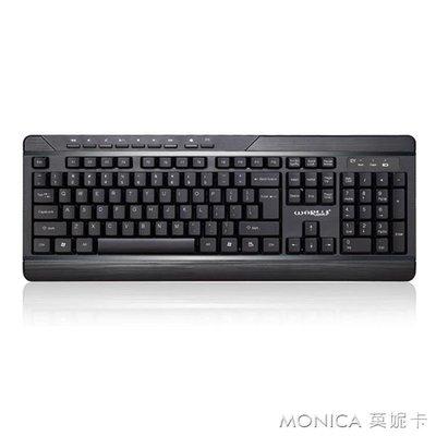 鍵盤 電腦鍵盤有線遊戲家用辦公用臺式靜音防水USB筆記本外接鍵盤  IGO
