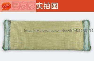 涼墊 床墊 涼蓆 冰絲蓆 海綿草雙人枕套夏季天然可水洗1.8米1.5m1.2枕巾防滑枕芯套此款小號規格價格