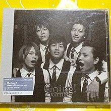~謎音&幻樂~ KAT-TUN  /  Going!  初回限定盤2  全新未拆封