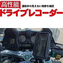 gtr rs g3 g4 g5 gogoro 2 plus s2 jbubu手機架摩托車手機架手機導航架子摩托車導航支架