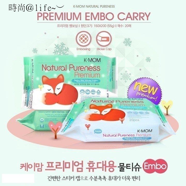 【韓國MOTHER-K】有機自然幼兒濕紙巾-柔花款隨身包 20抽/20包