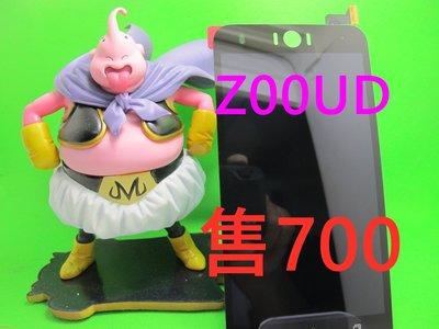 【鎮東手機維修中心】 ASUS ZenFone Selfie Z00UD液晶.維修ASUS任何手機問題.三重國小站