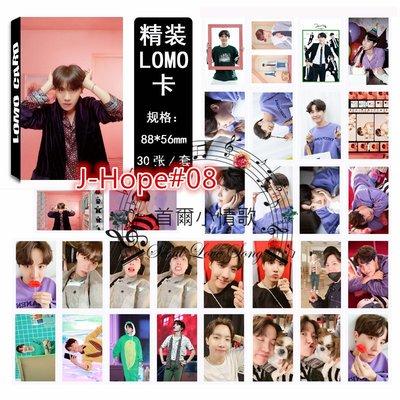 【首爾小情歌】BTS 防彈少年團 J-HOPE 個人款#08 卡片 LOMO 小卡組 30張