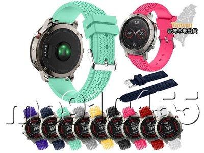 佳明 Fenix chronos 錶帶 車胎紋 矽膠錶帶 酷龍 Garmin Chronos 運動錶帶 矽膠腕帶 表帶