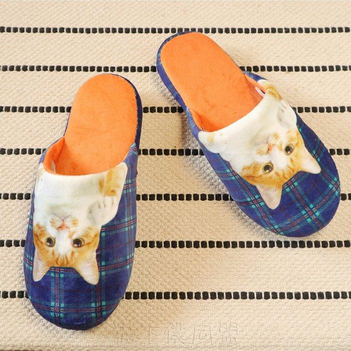 【貓下僕同盟】日本貓咪雜貨 可愛居家室內拖 防滑拖鞋 家居拖鞋  好穿舒適 女生拖鞋   橘子貓