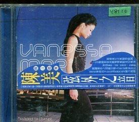 *還有唱片行* VANESSA MAE / SUBJECT TO CHANGE 二手 Y8110