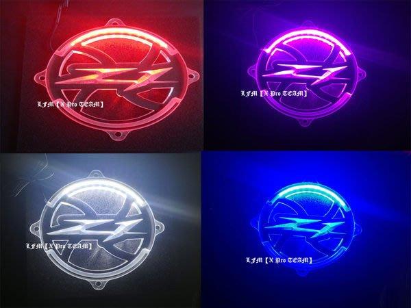 LFM【X Pro TEAM】3D雷射雕刻LED風扇外蓋~適用:Z1/Z1 125