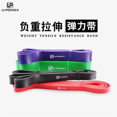 Pull Up Assist latex Resistance Bands Sets Power Rubber Band