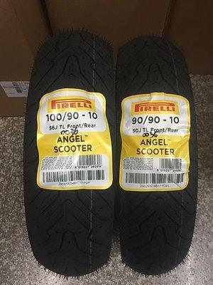 完工價【阿齊】PIRELLI 倍耐力 100/ 90-10 90/ 90-10 天使胎 ANGEL SCOOTER 高雄市
