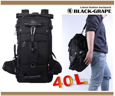 極限掛勾四用後背包/40L大容量背包 / 側背包/15.6吋筆電包【B2070】黑葡萄包包
