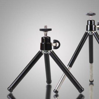 卡賽微型三腳架相機手機架桌面兩節可伸縮支架迷你口袋三角架便攜