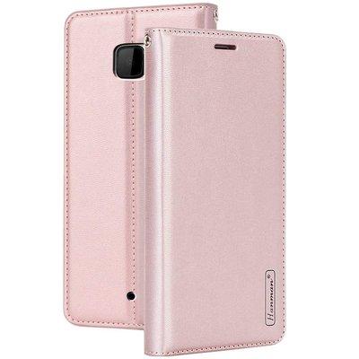 5.7吋 HTC U Ultra 皮革插卡手機套 內軟殼 可支架 保護殼 玫瑰金