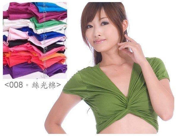 *~薩瓦拉 : 多色(粉/墨綠/黃缺)_008_ 短袖前綁外套型上衣_大尺碼可
