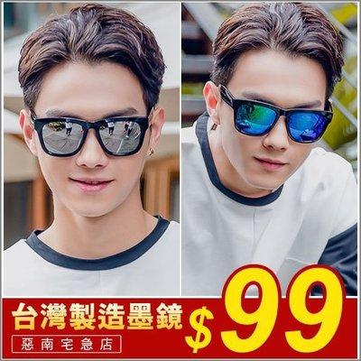 惡南宅急店【0021M】台灣製造MIT抗UV400墨鏡spexial太陽的後裔水銀鏡片墨鏡太陽眼鏡綜藝玩很大