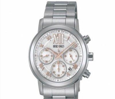 可議價.「1958 鐘錶城」SEIKO精工錶 LUKIA 時尚三眼計時腕錶SSC895J