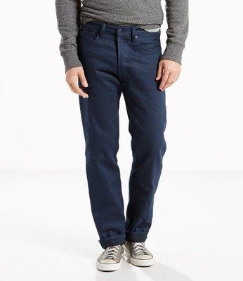 【新款養褲原色28-44腰】美國LEVI S 501 STF cobalt上漿黑藍重磅硬挺 經典直筒牛仔褲優惠501XX