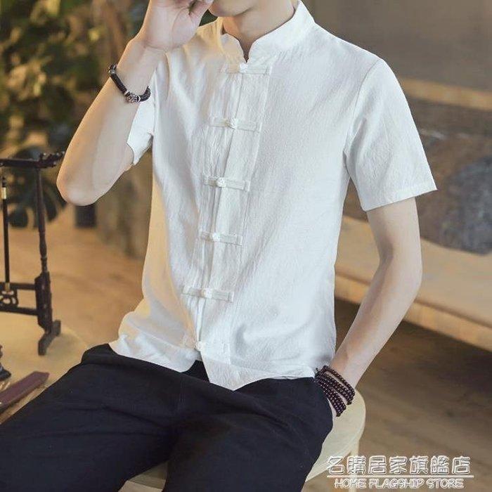 中國風夏男裝亞麻短袖男唐裝中式盤扣棉麻立領襯衫民族風麻布衣服--哈尼