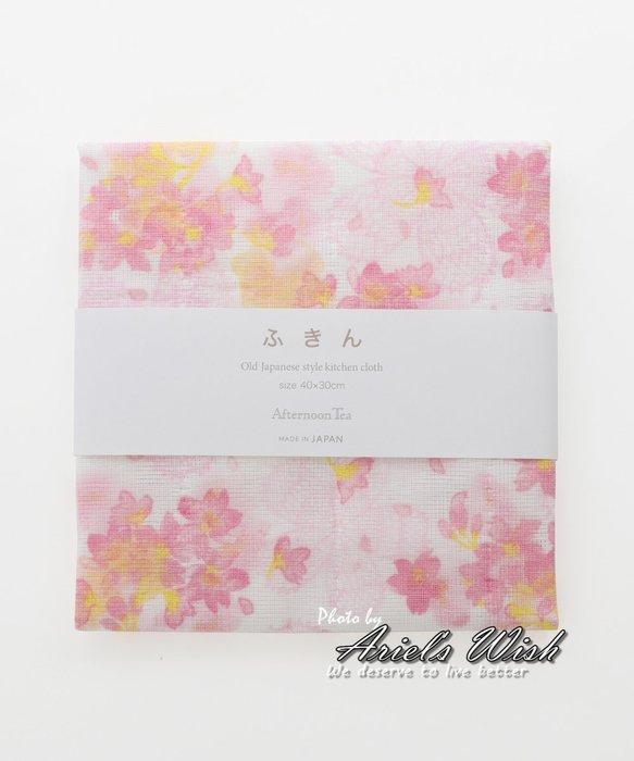 Ariel's Wish-日本Afternoon Tea限定春櫻浪漫粉紅色廚房用品吸水快乾純棉抹布擦碗布-日本製-絕版品