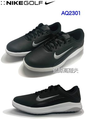 藍鯨高爾夫 Nike Vapor高爾夫球鞋#AQ2301-001