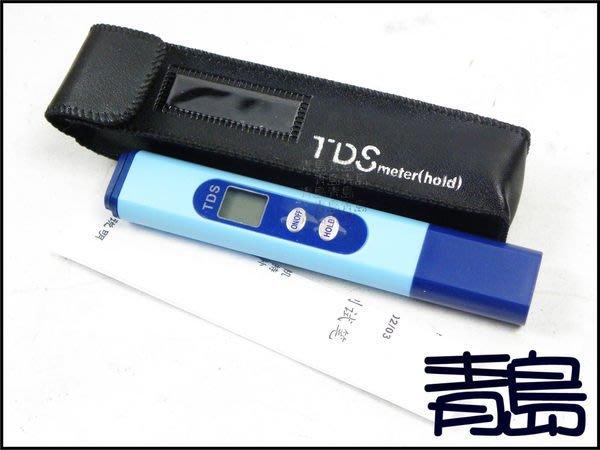 Y。。。青島水族。。。AF-006 TDS導電度測試筆(溫度補償)==TDS-02型(天空藍)