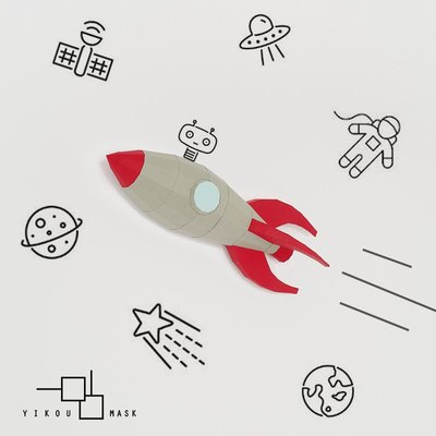 火箭卡通墻飾桌面擺件兒童房科技朋克蒸汽風裝飾紙模型diy材料包  面具頭套  手工裝飾