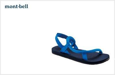 WaShiDa【1129398】5-14 mont-bell 日本品牌 OUTDOOR 日式 S型鞋帶 涼鞋 夏日 現貨