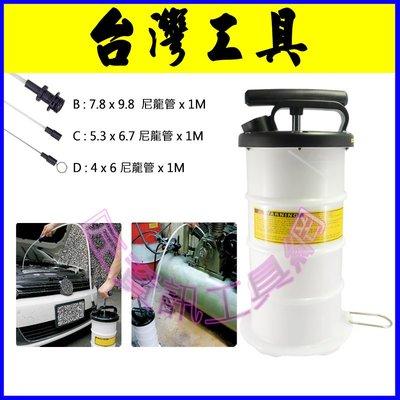 【匠資訊工具網】4L手動抽油機(無附煞車油管)台灣製 有保固.