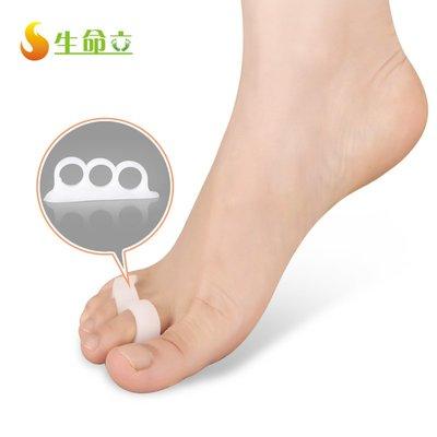 洛克小店M-135 爪狀趾矯正器 錘狀趾重疊趾 腳趾畸形糾正硅膠墊日用