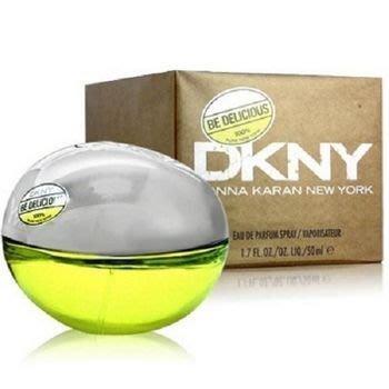 便宜生活館【香水】DKNY Be Delicious 青蘋果女性淡香精50ml 全新公司貨 (可超取)