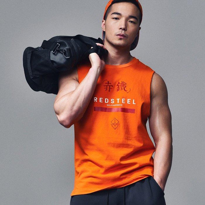 【OTOKO Men's Boutique】固制:赤鐵運動概念裸袖背心/高溫橘(台灣獨家代理)
