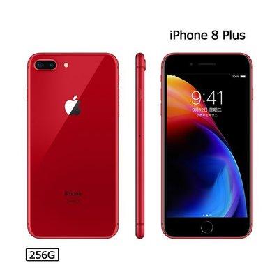 Apple iPhone 8+ Plus 256G(空機) 全新福利機 各色限量清倉特價IX XS MAX XR I7+