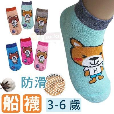 O-77-5 咖啡熊-童平板襪【大J襪庫】6雙180元-可愛短襪防滑襪地板襪踝襪-男童女童襪-3-6歲學生襪台灣國小