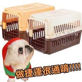 【🐱🐶培菓寵物48H出貨🐰🐹】寵愛物語《寵物運輸籠》RU19  特價490元(限宅配)