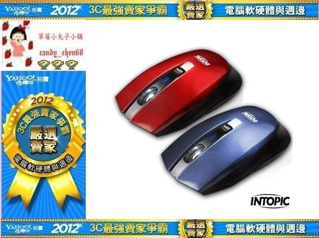 【35年連鎖老店】INTOPIC-藍牙無線光學滑鼠 MSW-BT650有發票/1年保固